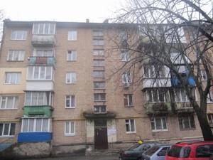 Квартира Сєченова, 10, Київ, Z-811745 - Фото 2