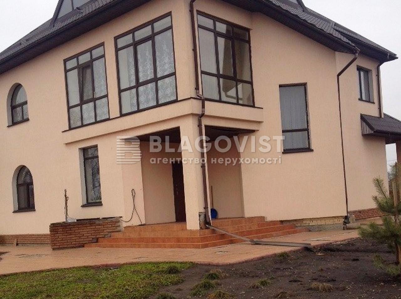 Дом Z-1650660, Гатное - Фото 1