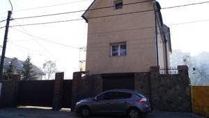 Дом Ирпень, Z-1650348 - Фото3