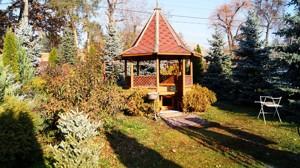 Будинок Ірпінь, Z-1650348 - Фото 9
