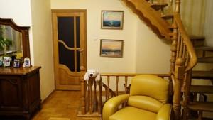 Будинок Ірпінь, Z-1650348 - Фото 26