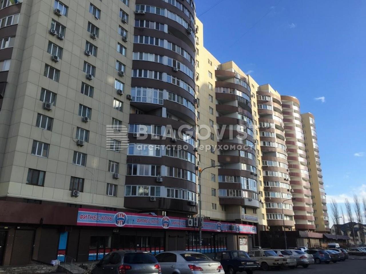 Готель, F-30823, Кольцова бул., Київ - Фото 1