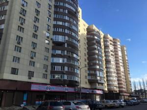 Кольцова бул., Київ, A-107553 - Фото