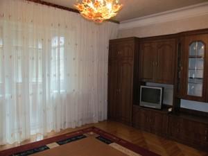 Дом Корчака Януша (Баумана), Киев, Z-1478694 - Фото3