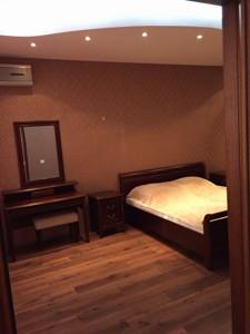 Квартира Саксаганського, 121, Київ, Z-1655700 - Фото 4