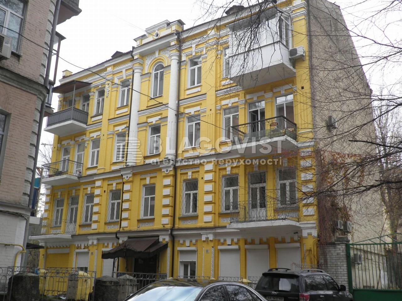 Офис, F-7301, Большая Васильковская, Киев - Фото 1