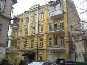 Офис, Большая Васильковская, Киев, F-7301 - Фото