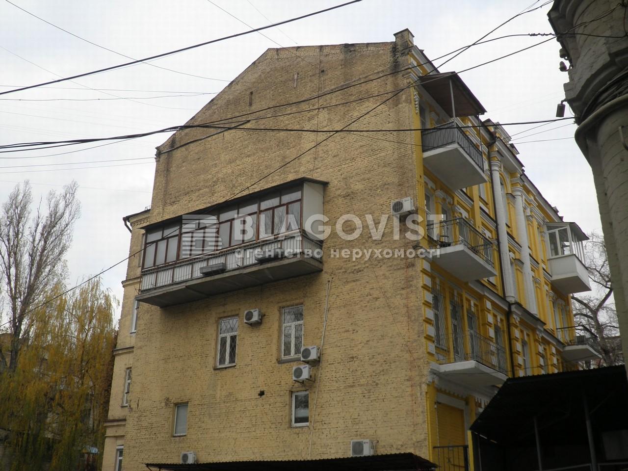 Офис, F-7301, Большая Васильковская, Киев - Фото 2
