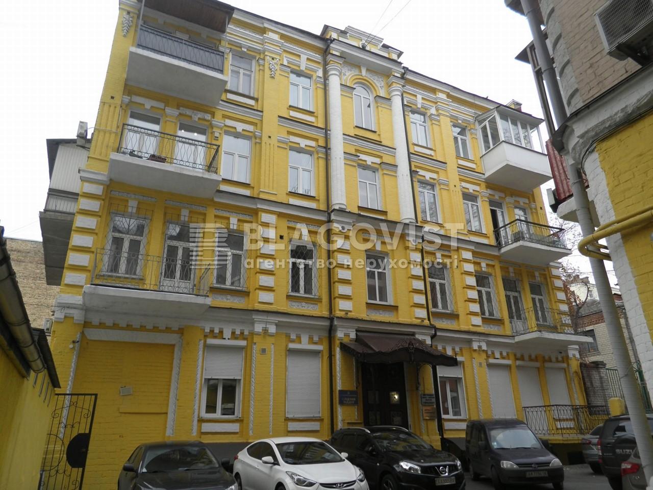 Офис, F-7301, Большая Васильковская, Киев - Фото 3