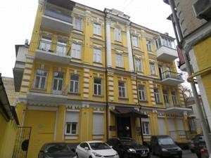 Квартира Большая Васильковская, 38, Киев, Z-645238 - Фото3