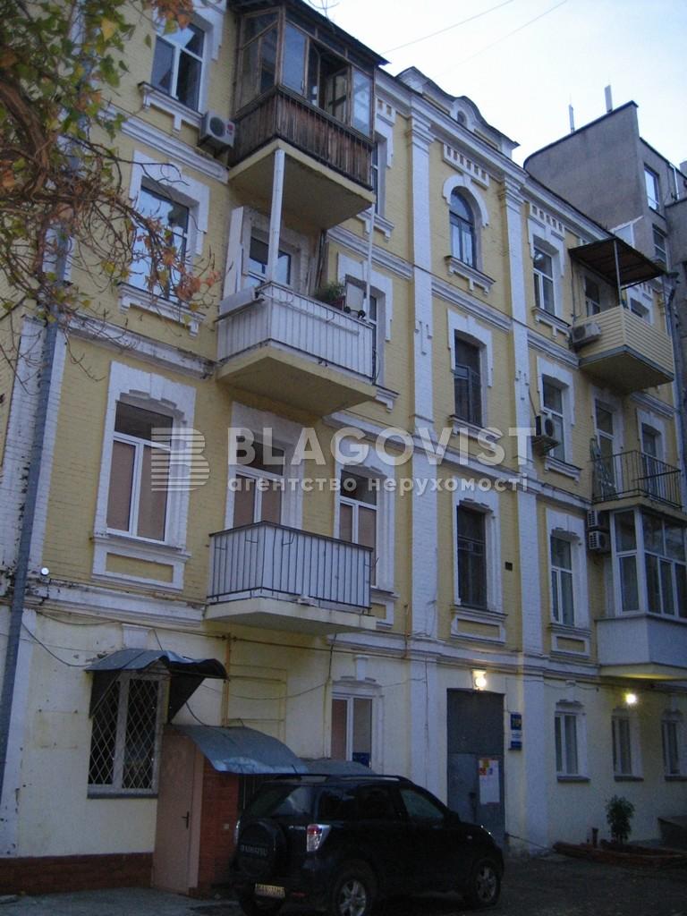 Квартира X-6904, Большая Васильковская, 76б, Киев - Фото 1