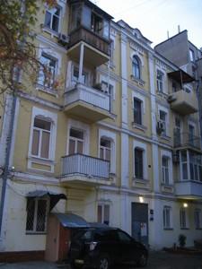 Квартира Большая Васильковская, 76б, Киев, Z-1453254 - Фото