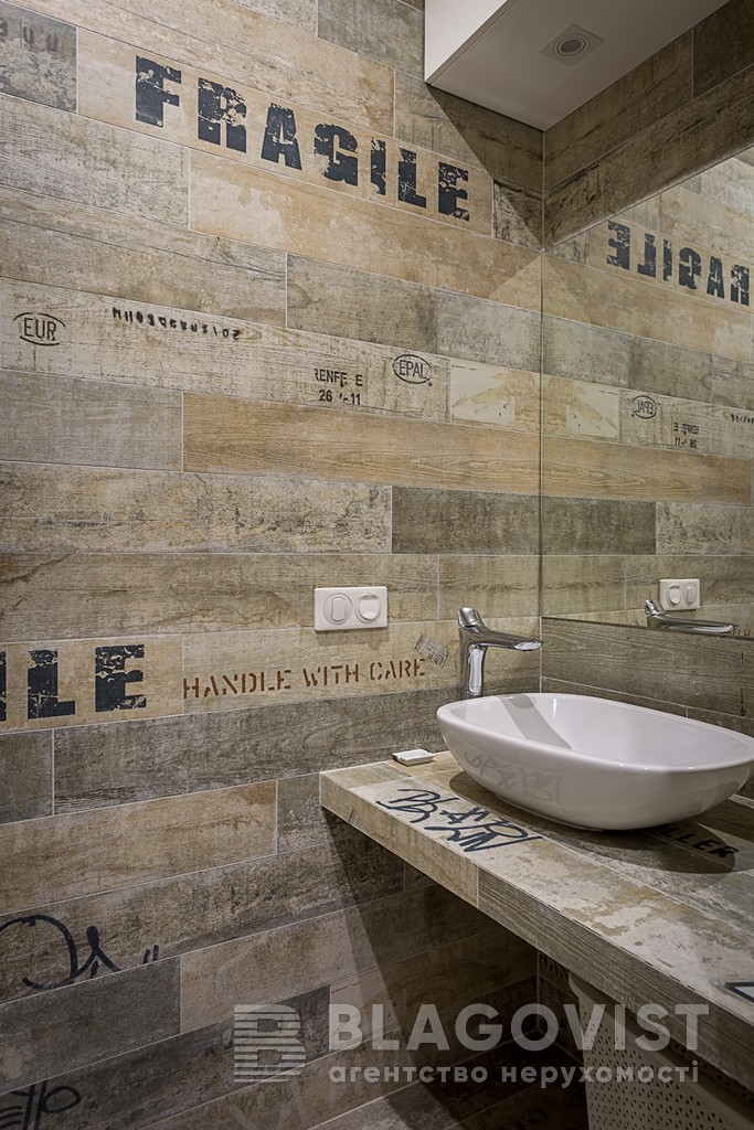 Квартира H-35866, Антоновича (Горького), 103, Київ - Фото 20
