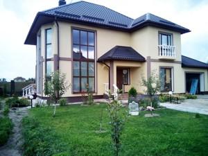 Дом Погребы (Броварской), L-13875 - Фото1