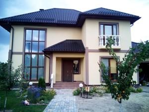 Дом Погребы (Броварской), L-13875 - Фото 13