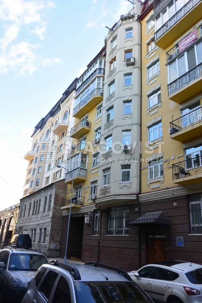 Квартира D-26109, Ярославский пер., 7/9, Киев - Фото 1