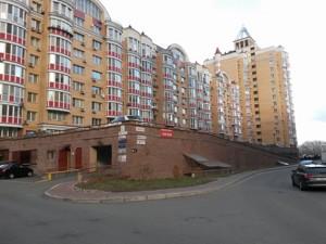 Квартира Героев Сталинграда просп., 6б корпус 2, Киев, Z-573540 - Фото1