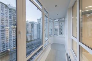 Офис, D-29887, Кудряшова, Киев - Фото 21