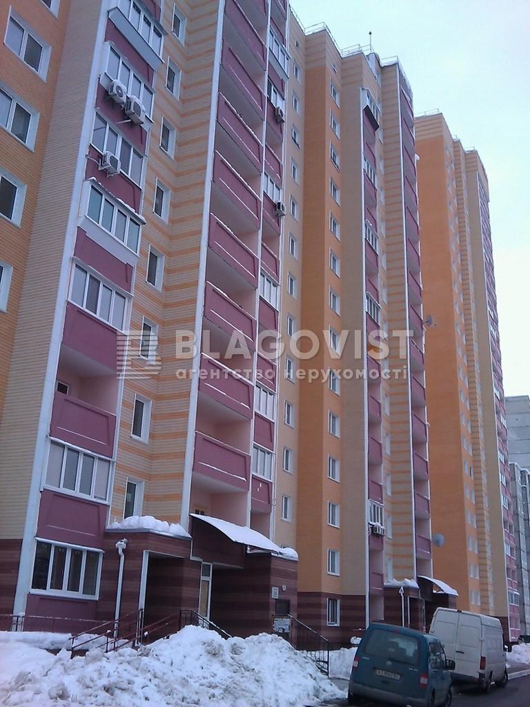 Квартира D-37123, Максимовича Михаила (Трутенко Онуфрия), 9а, Киев - Фото 4
