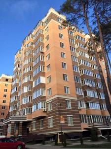 Квартира Соборная, 1г, Ирпень, Z-591420 - Фото2