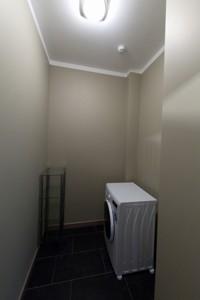 Квартира D-29323, Глубочицкая, 32а, Киев - Фото 19
