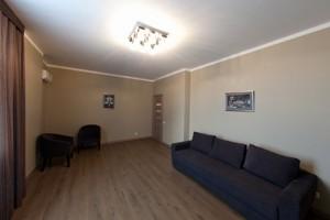 Квартира D-29352, Глубочицкая, 32а, Киев - Фото 7