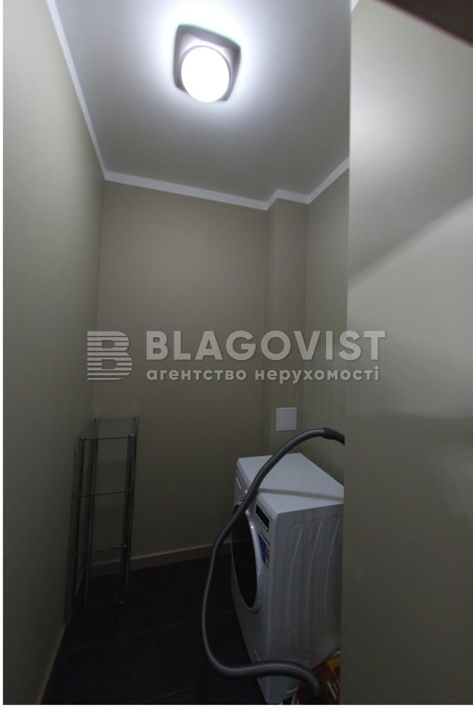 Квартира D-29352, Глубочицкая, 32а, Киев - Фото 16