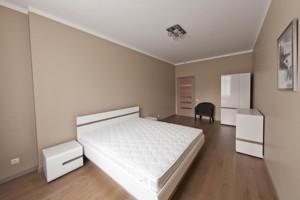Квартира D-29352, Глубочицкая, 32а, Киев - Фото 9