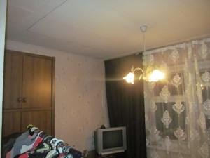 Квартира F-34870, Печенежская, 9, Киев - Фото 11