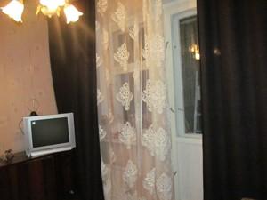 Квартира F-34870, Печенежская, 9, Киев - Фото 10