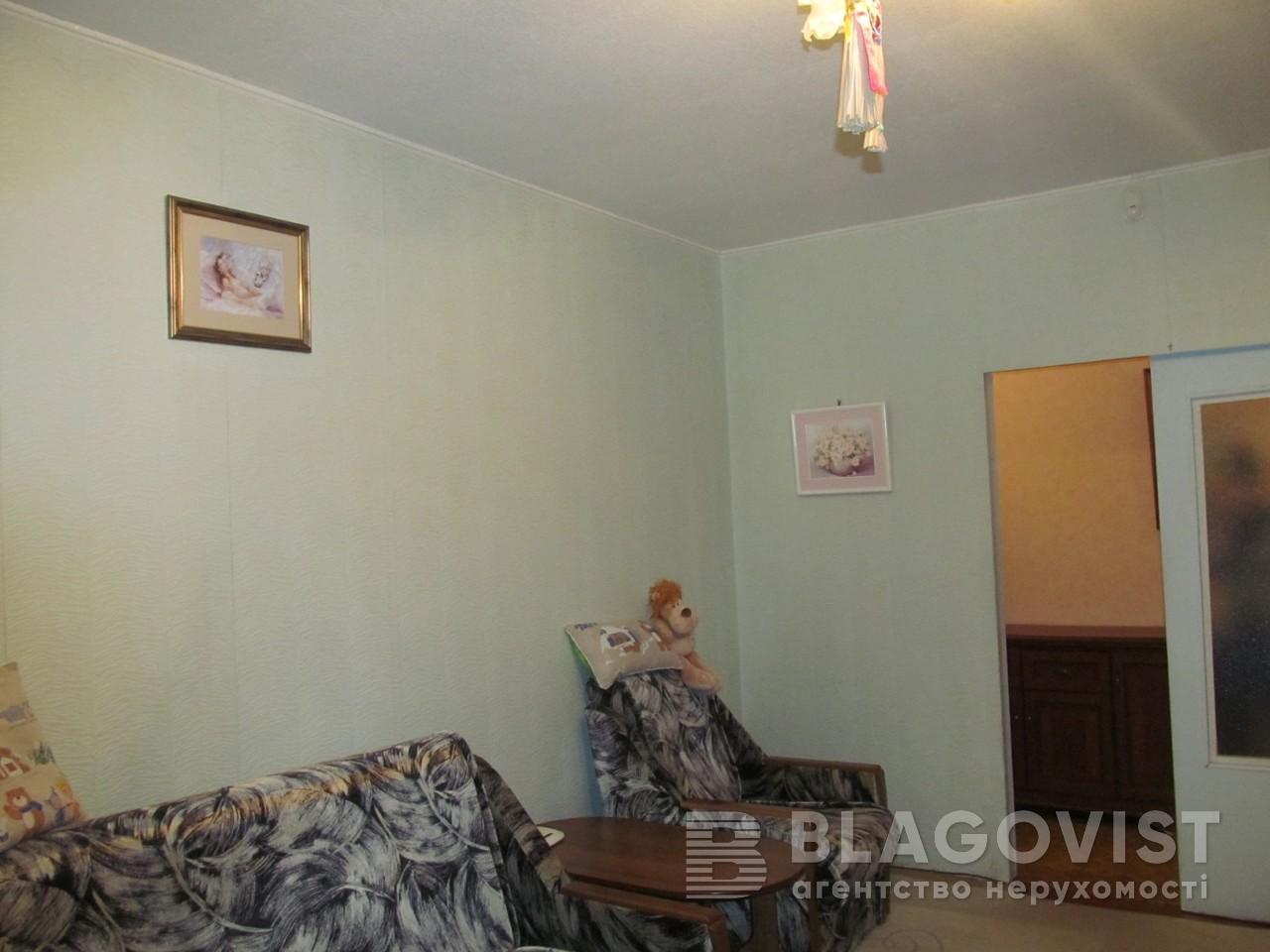 Квартира F-34870, Печенежская, 9, Киев - Фото 7