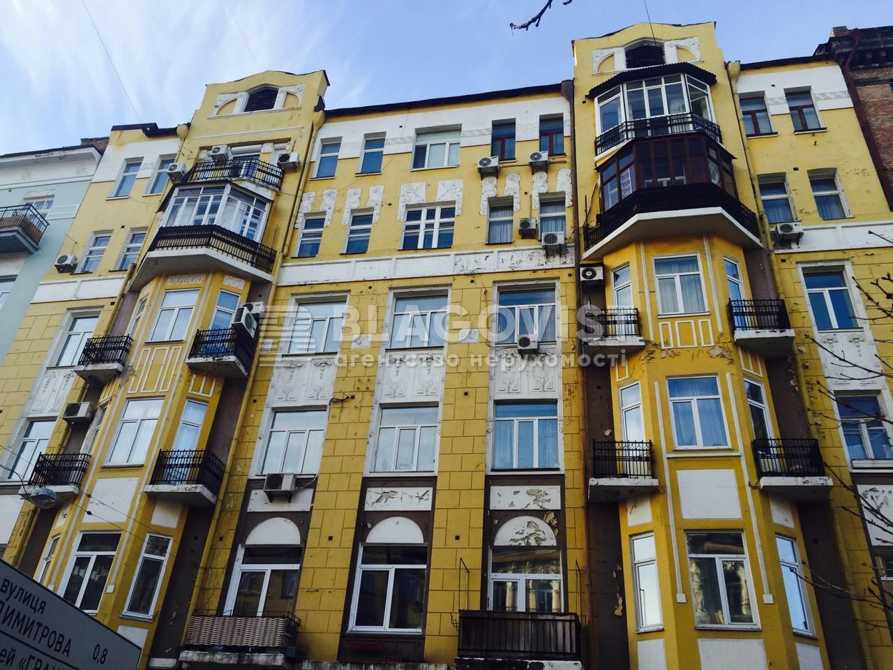 Квартира R-25166, Антоновича (Горького), 24, Киев - Фото 3