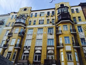 Квартира Антоновича (Горького), 24, Киев, Z-754339 - Фото3