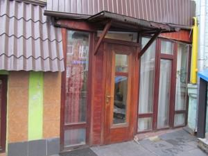 Нежитлове приміщення, H-35957, Січових Стрільців (Артема), Київ - Фото 15