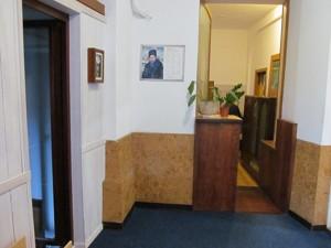 Нежитлове приміщення, H-35957, Січових Стрільців (Артема), Київ - Фото 12