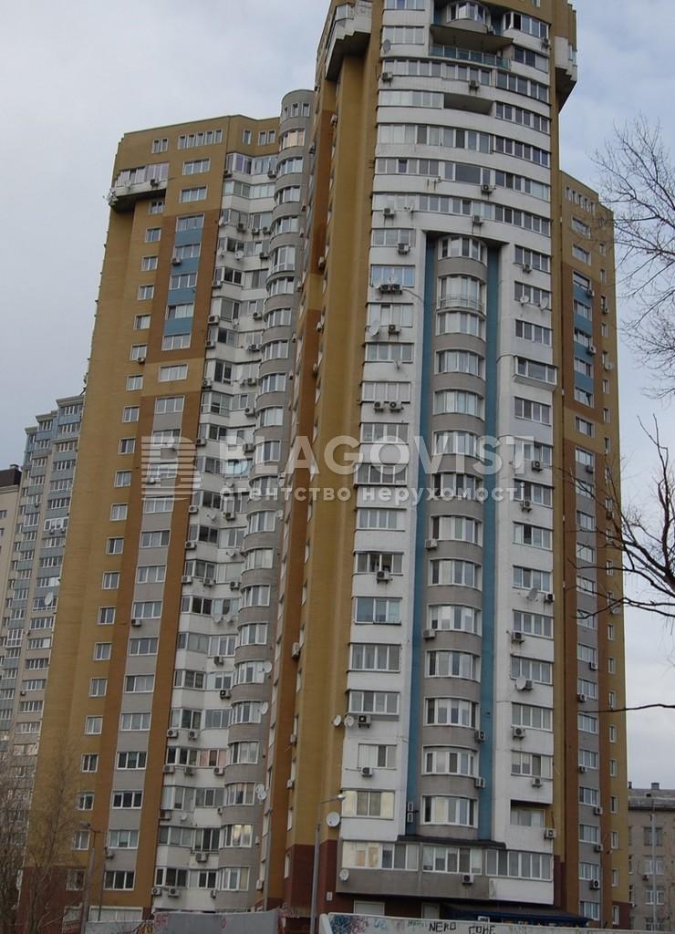 Квартира C-72773, Сверстюка Євгена (Раскової Марини), 52в, Київ - Фото 2