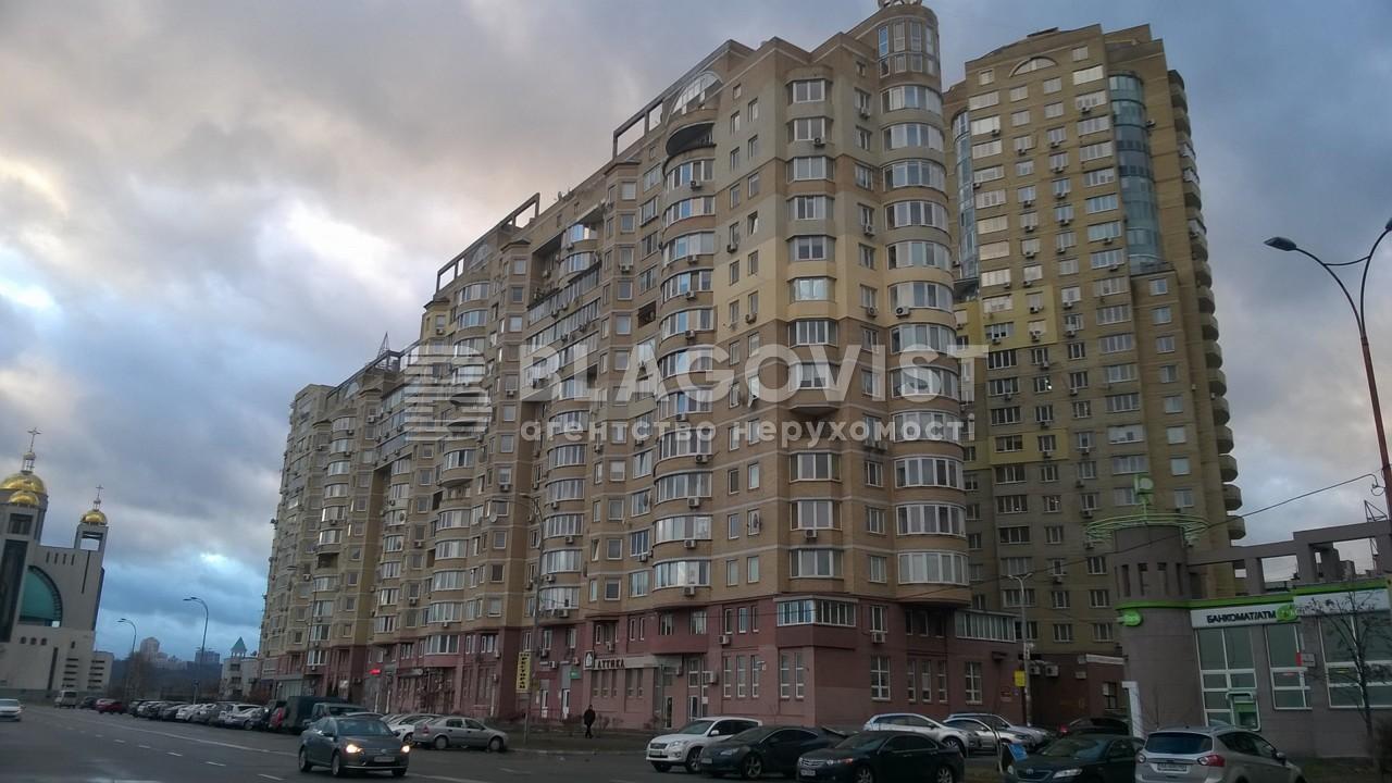 Квартира Z-1541111, Никольско-Слободская, 4в, Киев - Фото 1