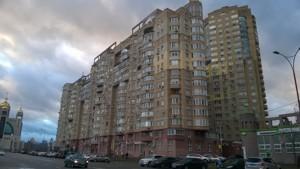 Квартира Никольско-Слободская, 4в, Киев, Z-646284 - Фото