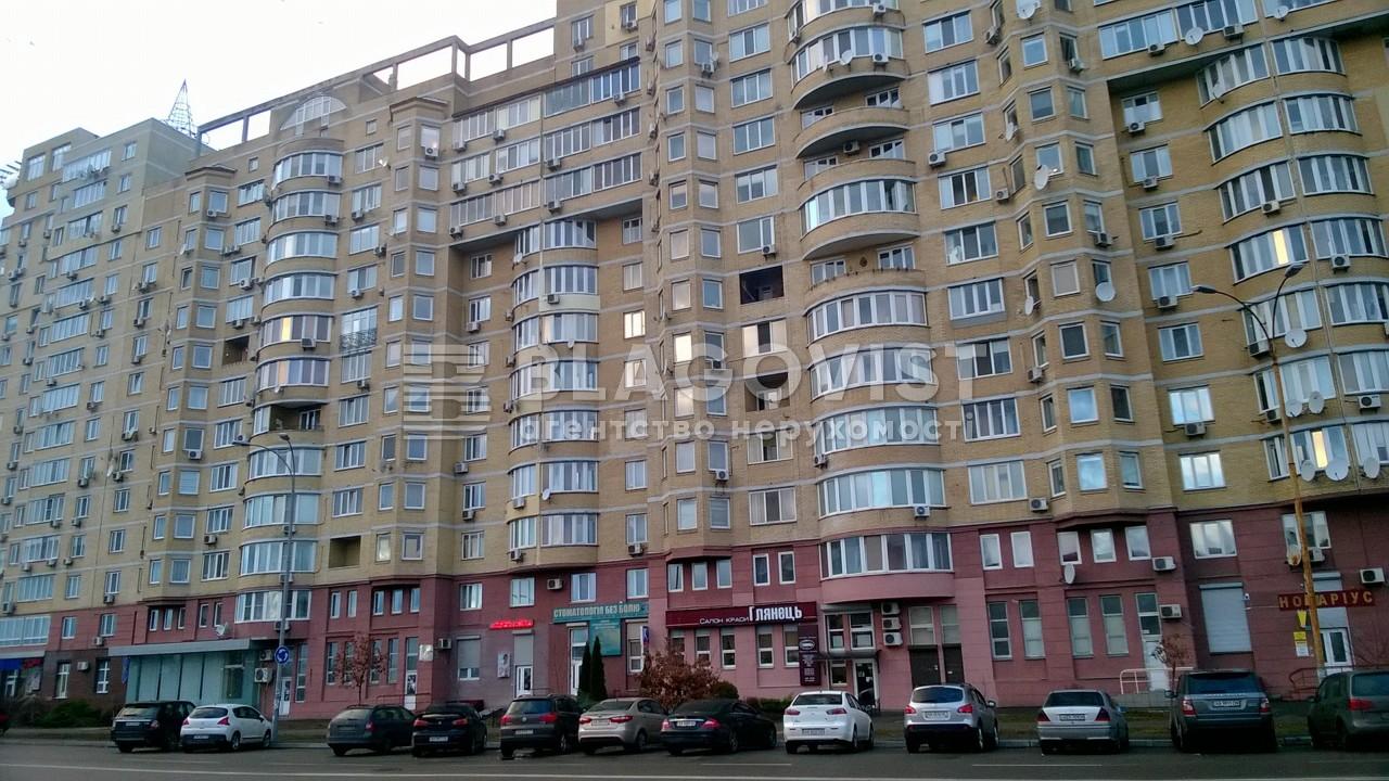 Квартира Z-1541111, Никольско-Слободская, 4в, Киев - Фото 2