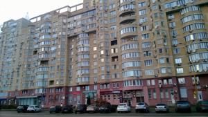 Квартира Микільсько-Слобідська, 4в, Київ, Z-646284 - Фото 10