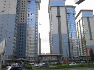 Квартира Дніпровська наб., 14б, Київ, Z-648398 - Фото