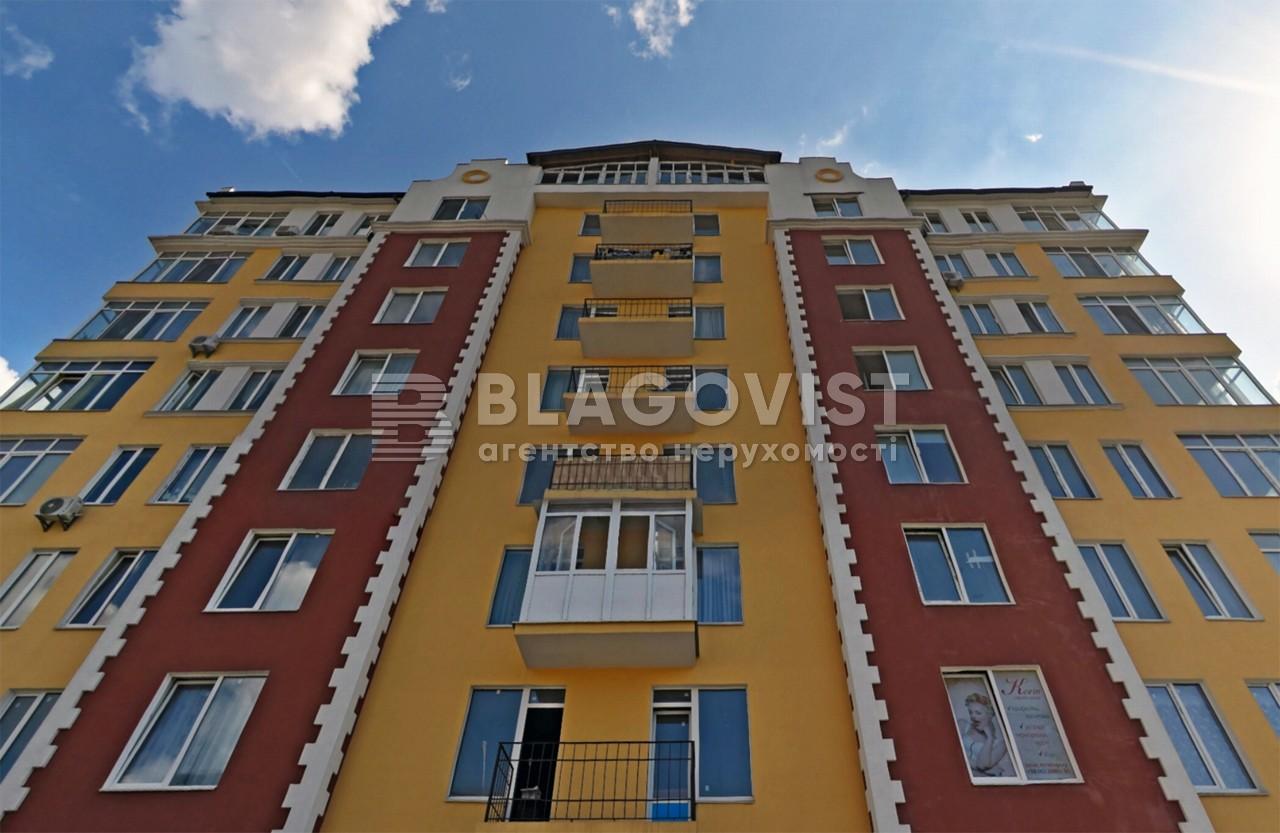 Квартира D-33836, Пионерская, 12, Вишневое (Киево-Святошинский) - Фото 2