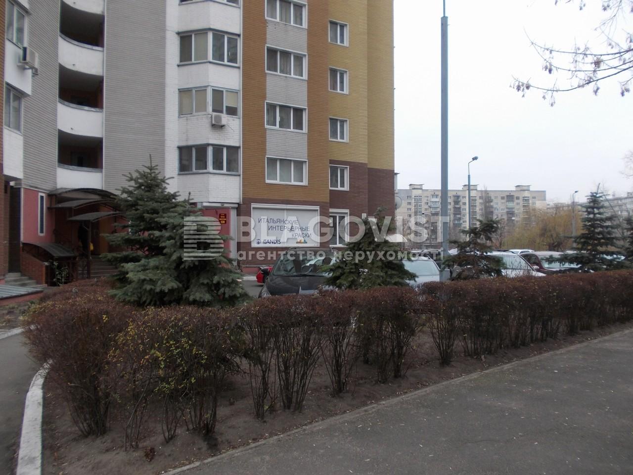 Квартира Z-1554577, Сверстюка Евгения (Расковой Марины), 52в, Киев - Фото 24