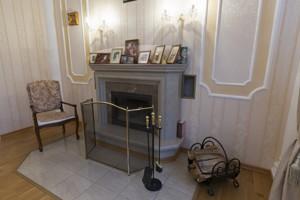 Будинок Лютіж, F-34684 - Фото 9