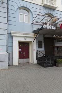 Нежитлове приміщення, Пушкінська, Київ, R-30091 - Фото 13