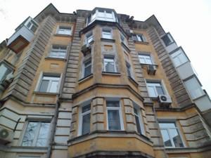 Квартира Шовковична, 18б, Київ, H-36091 - Фото1