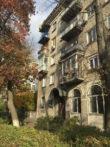 Квартира Іоанна Павла II (Лумумби Патріса), 19, Київ, Z-490626 - Фото1