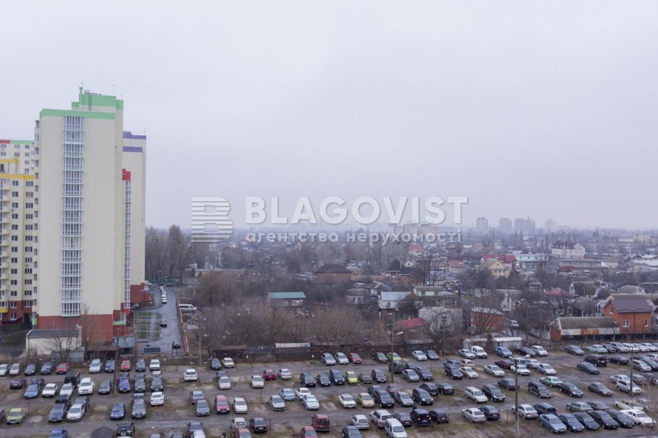 Квартира H-6871, Панельна, 5, Київ - Фото 20