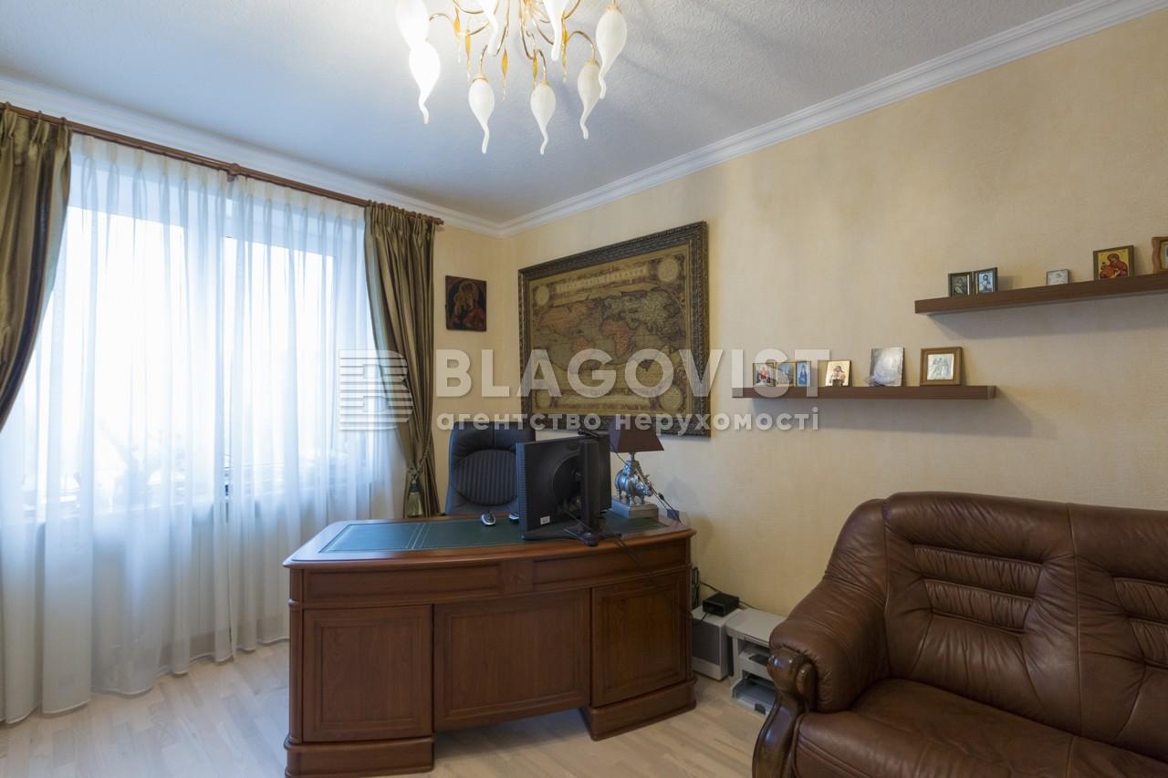 Квартира H-6871, Панельна, 5, Київ - Фото 11