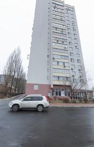 Нежилое помещение, Панельная, Киев, Z-23227 - Фото 4